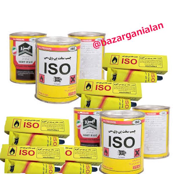 چسب فشار قوی ایزو ISO