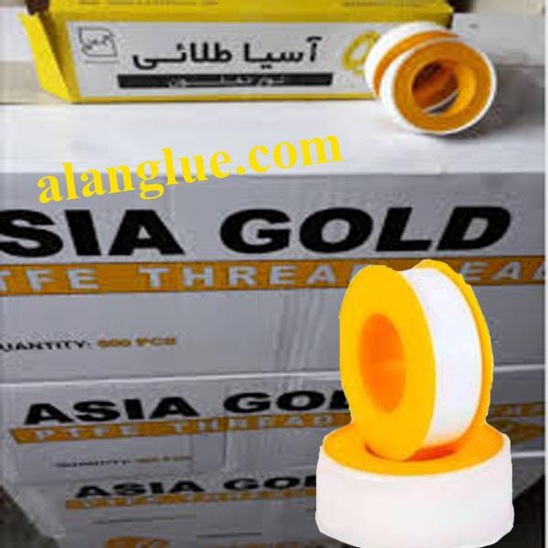 نوارتفلون آسیا طلاییasia gold