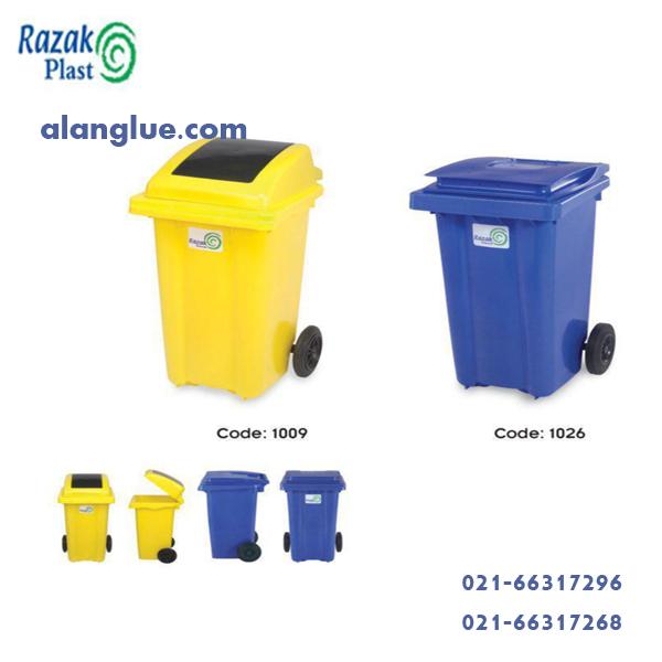 سطل زباله 100لیترچرخداررازک شیمی