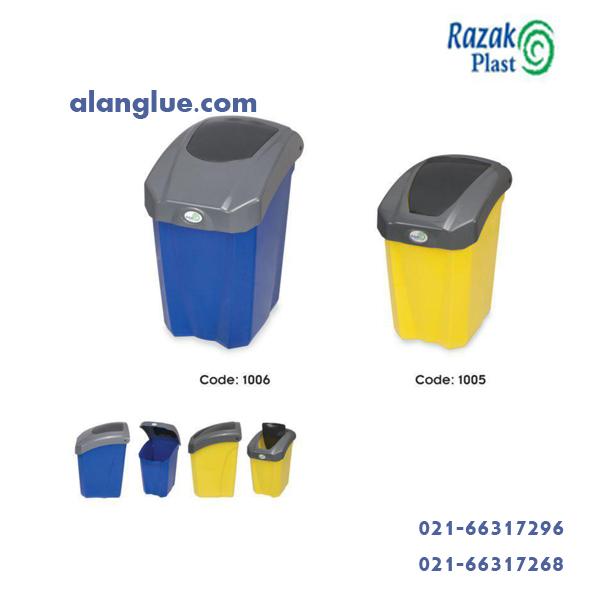سطل زباله65 لیتری رازک شیمی