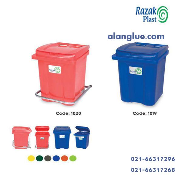 سطل زباله 60 لیتری رازک شیمی