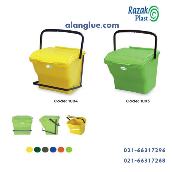 سطل زباله40لیتری رازک شیمی درب دار