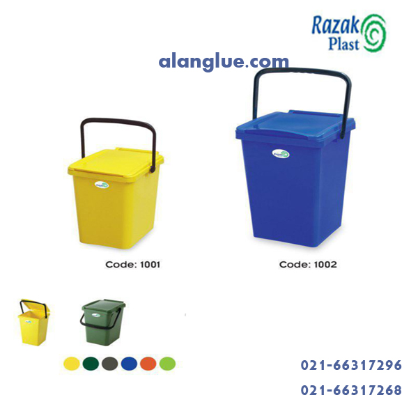 سطل 25لیتری رازک شیمی