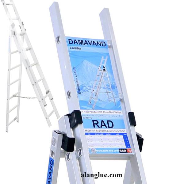 نردبان آلوم رادپله مدل دماوندdamavand