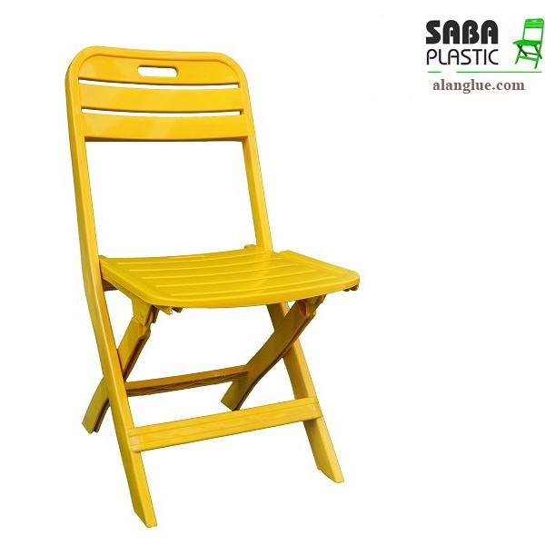 صندلی مدل تاشو صبا پلاستیک