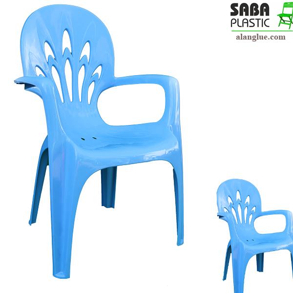 صندلی دسته دارصباپلاستیک کد134