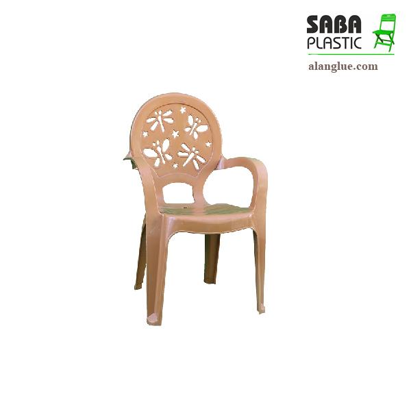 صندلی پلاستیکی کودک مدل پروانه صبا