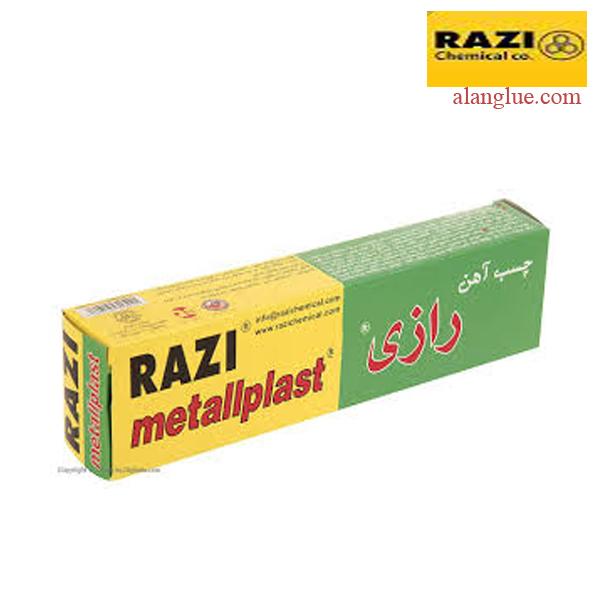 چسب آهن رازی RaziMetallplast