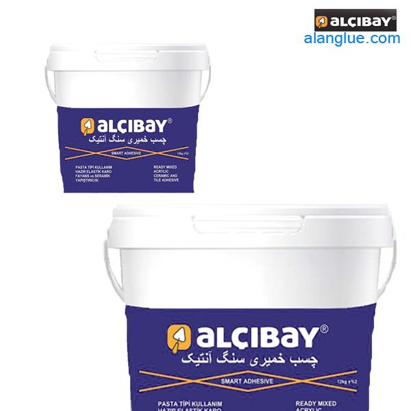 چسب خمیری سنگ آنتیک آلچیبای alcibay