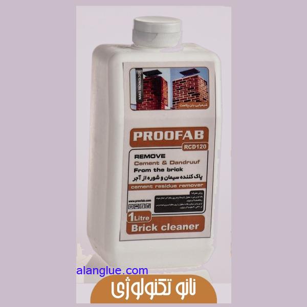 پاک کننده سیمان وشوره ازآجر پروفابRCD120
