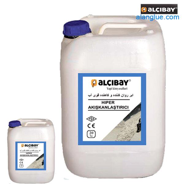 ابرروان کننده وکاهنده قوی آب آلچیبای alcibay