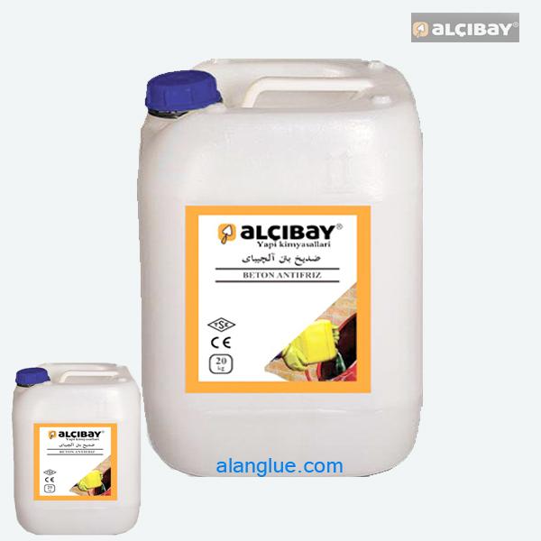 ضدیخ بتن آلچیبای concreteantifreeze alcibay